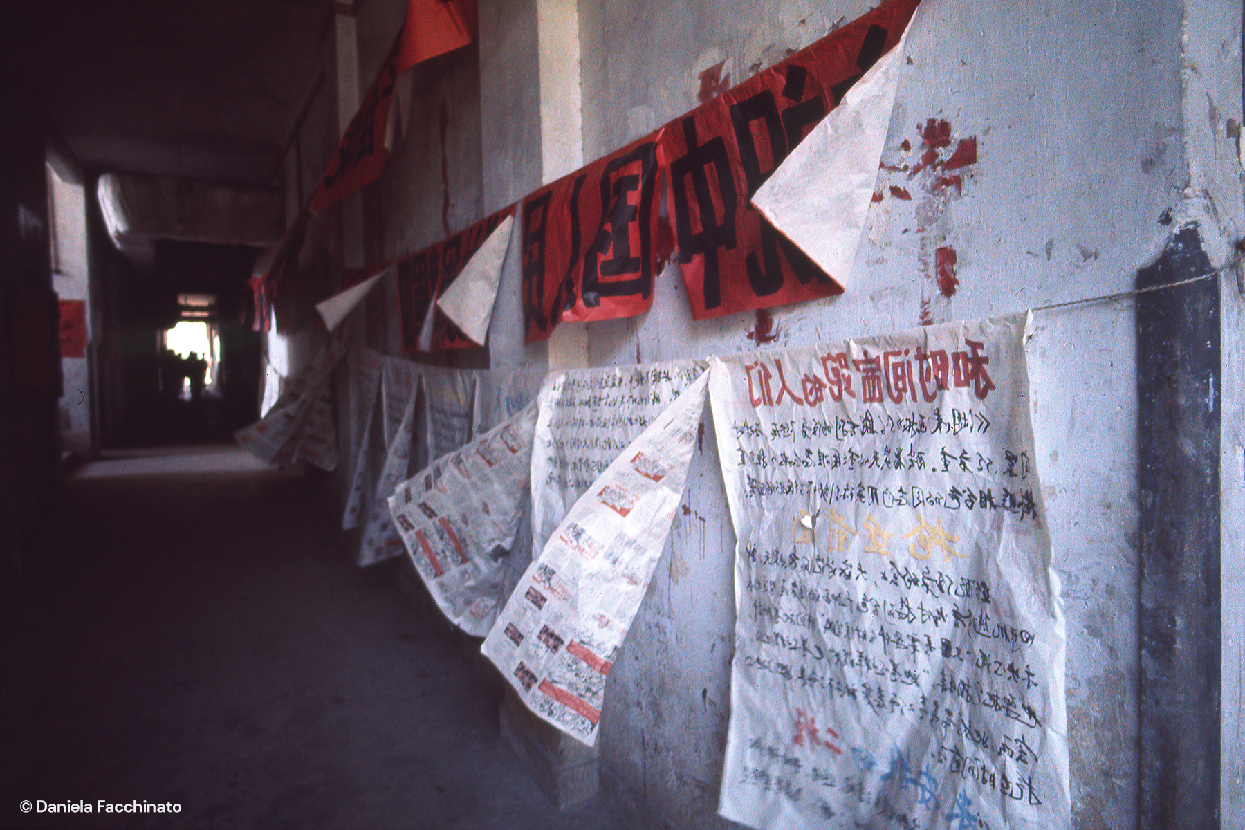China 1976. Dazibao posted on city and factories walls to encourage political debate